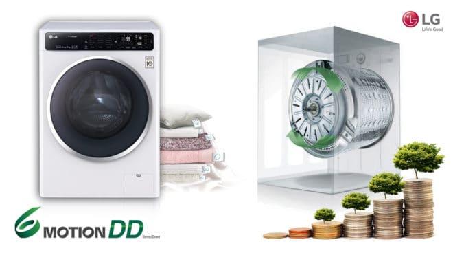 преимущества стиральной машины лджи