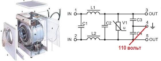 схема сетевого фильтра от стиралки