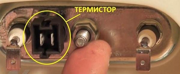 расположение термистра